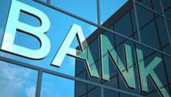 Отличные возможности для бизнеса в Банке Акцепт