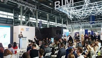 """Холдинг """"Мосинжпроект"""" сделал презентацию модели развития городов """"под ключ"""" на форуме в Екатеринбурге"""
