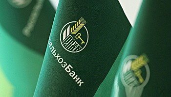 Россельхозбанк отменяет комиссию за снятие наличных с кредитных карт