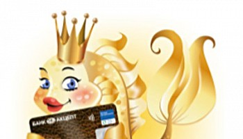 Банк Акцепт возобновил выдачу кредитных карт