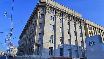 В Ленинском районе Новосибирска объявлен режим повышенной готовности