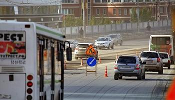 Два километра улицы Кирова в Новосибирске обновят до конца октября
