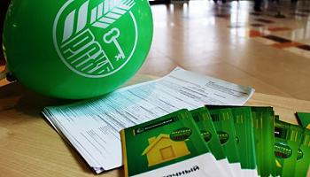 Россельхозбанк открыл Центр ипотечного кредитования в Новосибирске
