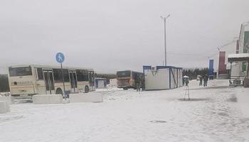 В Сибири холодает. Снег и дождь обещают синоптики в предстоящие выходные в Новосибирске