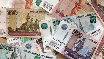 Из рублей в евро. Дизайн сторублевок обсуждают в РФ