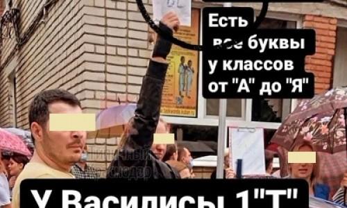 «Василиса пошла в первый «Т». В краснодарской школе №94 рекордное число первоклассников