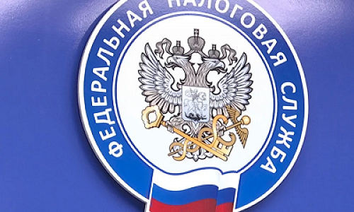 Вместо налоговой инспекции — долговой центр. Реорганизация ФНС проходит в Новосибирске