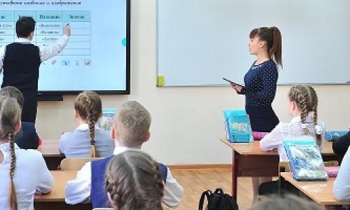 Участниками конкурса «Учителя года-2021» станут команды из 200 школ Москвы