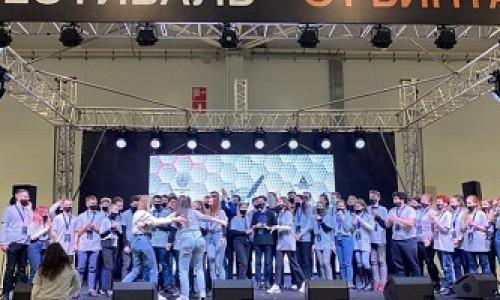 Фонд Лужкова учредил премию «Молодой инноватор» им. Ю. М. Лужкова
