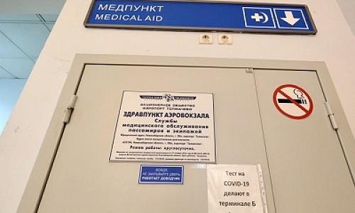 В аэропорту Толмачево открыли пункт вакцинации