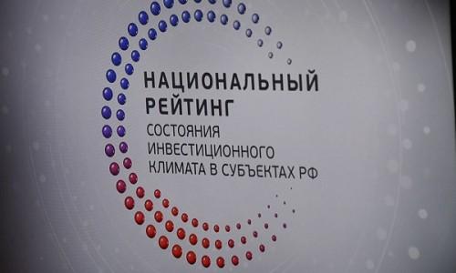 Участники международного круглого стола назвали Московскую область привлекательной для инвестиций в сфере туризма и общественного транспорта