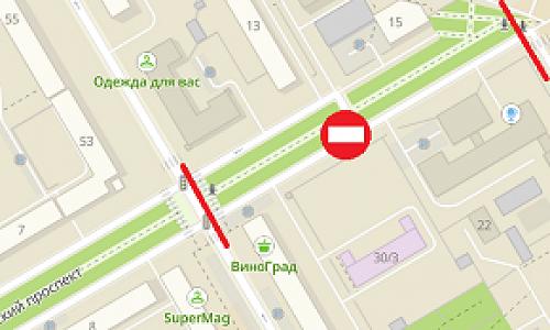 Комсомольский проезд в центре Новосибирска закрыли для проезда