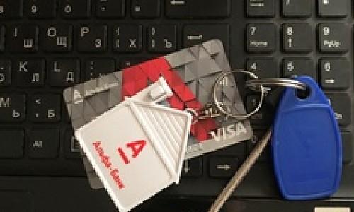 Альфа-Банк начал выдавать ипотечные кредиты онлайн