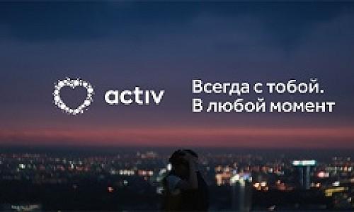 Казахстанский мобильный оператор Activ запустил креативную рекламную акцию