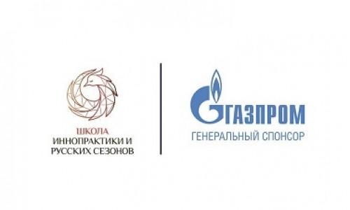 «Школа Иннопрактики и Русских сезонов» подвела итоги июльской сессии
