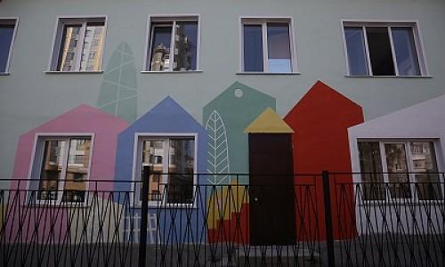 Фасад детского сада №96 в Новосибирске оформят рисунками молодых архитекторов