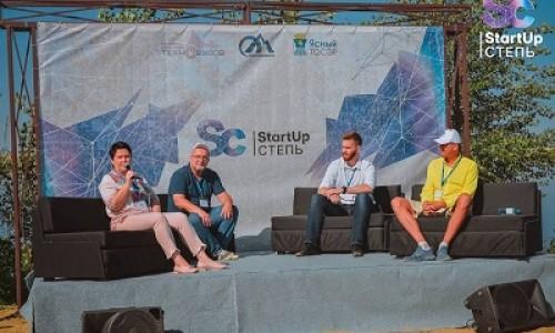 «StartUp Степь» собрал стартапы со всей России