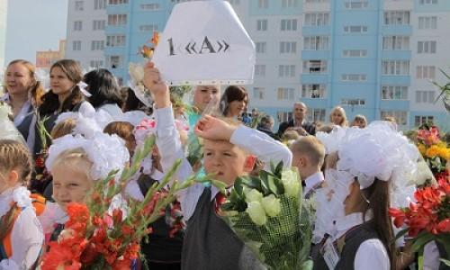 Мэр Анатолий Локоть: «В Новосибирске новый учебный год начнётся в очной форме»
