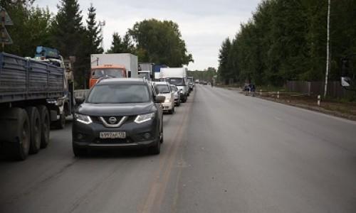 Реконструкцию выездной магистрали из Новосибирска ускорят по требованию мэра
