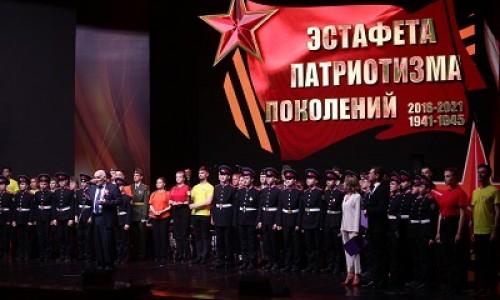 Патриотическое воспитание молодёжи Новосибирска – курс на ближайшие четыре года