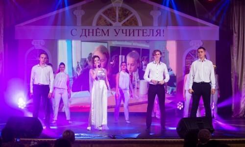 День учителя отметят в Новосибирске