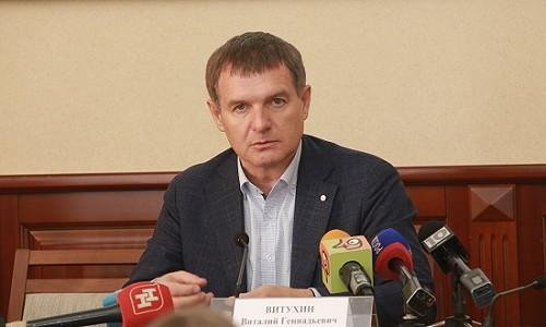 Для ремонта шести муниципальных бань Новосибирска привлекут инвесторов