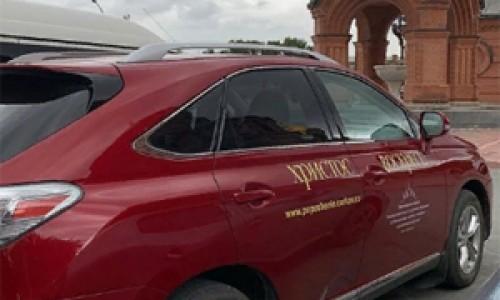 Небесный посланник: вишнёвый лексус РПЦ прокатился по Новосибирску