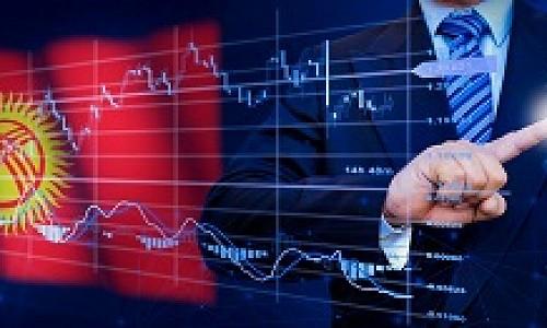 Новая гибридная инвестиционная платформа запущена в Кыргызстане