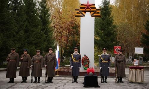 Сибиряка, пропавшего без вести в блокадном Ленинграде, похоронили на родине