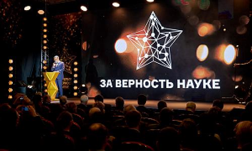 Валерий Фальков отменил приказ, ограничивающий контакты российских ученых с иностранцами и запретил вручать «Антипремию»