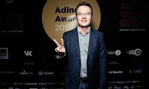 Дмитрий Трепольский вошел в состав Экспертного совета национальной Премии Рунета 2020