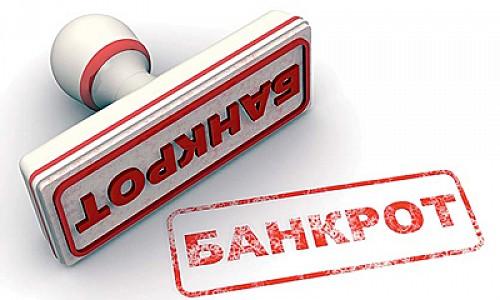 Россияне не спешат пользоваться законом «О банкротстве физических лиц»