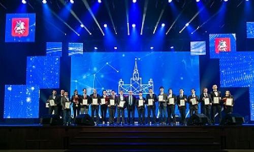 Исаак Калина поблагодарил молодых ученых за вклад в будущее Москвы