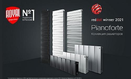 Радиаторы Pianoforte отмечены наградой международной премии Red Dot Design Award