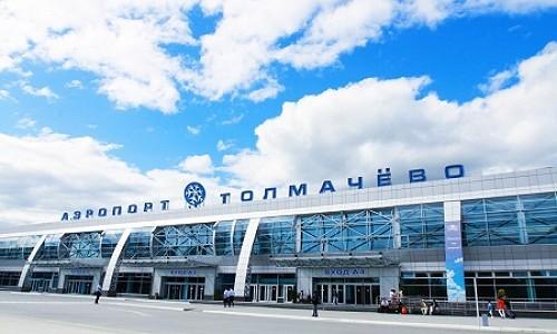 Новосибирский аэропорт «Толмачево» планирует расширяться