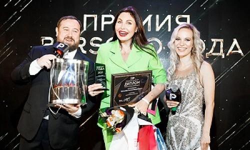 Победителей премии «PERSONO года - 2021» наградили в Санкт-Петербурге