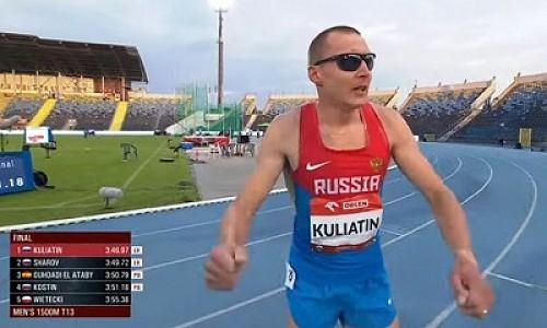 Трое новосибирцев войдут в состав сборной России на Паралимпийских играх в Токио