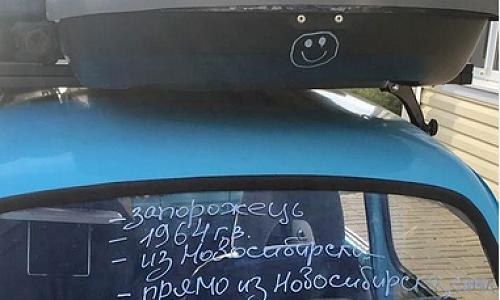 Из Сибири в Севастополь на «горбатом» запорожце. Врач из Новосибирска удивила Инстаграм