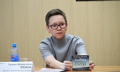 """Гузель Яхина, автор """"Тотального диктанта-2018"""" приехала в Новосибирск"""
