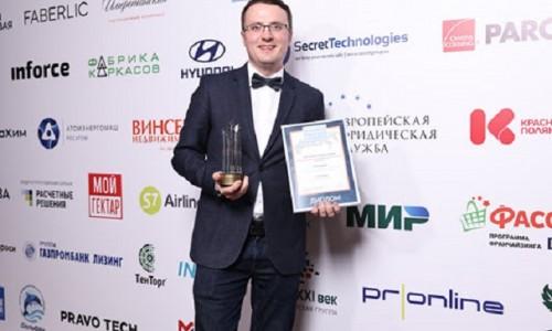 Новый сервис от Агент.ру упростит для пассажиров бронь VIP услуг в аэропорту