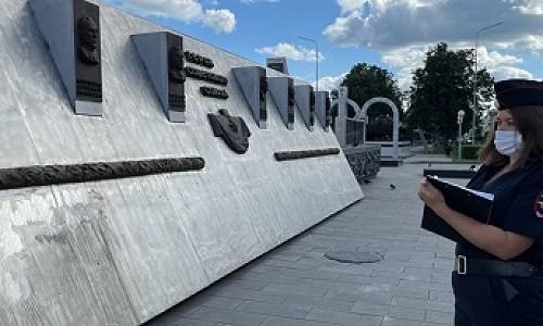 Непристойные надписи на мемориале славы в Белово возмутили общественность. Возбуждено уголовное дело