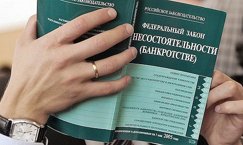 В Калининграде выявлена новая схема обогащения с помощью банкротства