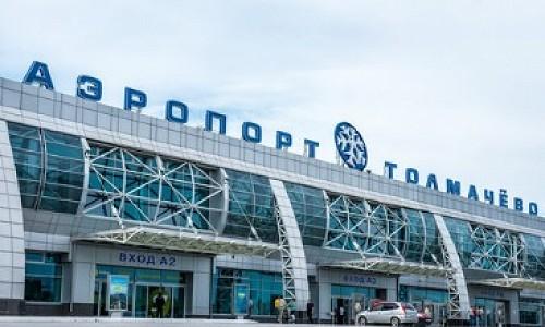 Дорога в аэропорт Толмачево в Новосибирске будет перекрыта на несколько дней
