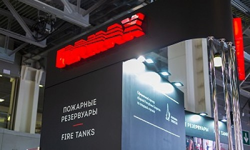 Компания Flamax и другие представители рынка систем безопастности встретились на выставке Securika Moscow - 2021