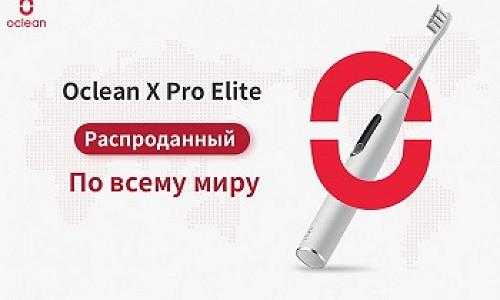Электрическая зубная щетка от компании Oclean пользуется большим спросом у покупателей по всему миру