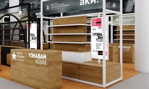 """Фестиваль для предпринимателей """"Узнавай и создавай"""" пройдет в Москве в начале октября"""