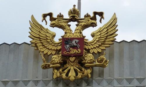 Банк России расширил перечень пострадавших отраслей