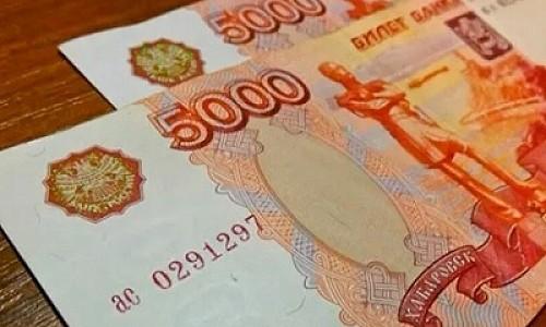Отнестись внимательно к получению 10 000 рублей попросили родителей школьников