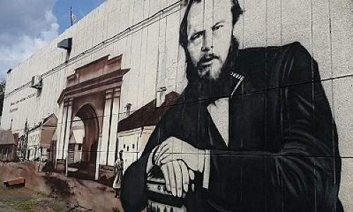 Достоевский в «Квадрате» — масштабное граффити с великим русским писателем появилось в Омске