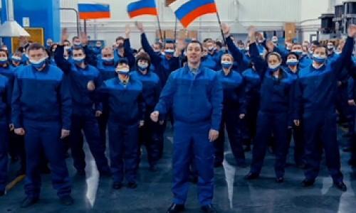 """Гимн """"Путин - наш Президент"""" записали рабочие барнаульского завода"""